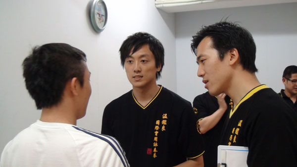 wing-chun-kowloon-bay-branch p4