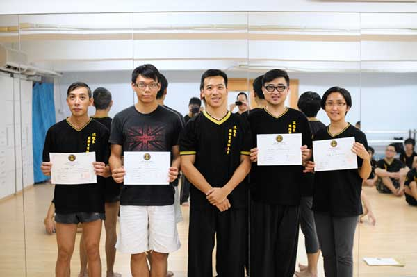 wing-chun-kowloon-bay-branch p9